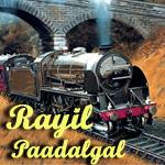 Rayil Paadalgal songs
