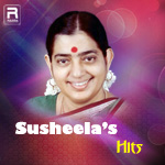 Susheela's Hits - Vol 1 songs