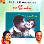 Love Duets Of TMS & LR. Eswari songs