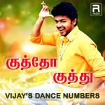 Kuth O Kuthu! - Vijay's Dance Numbers