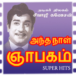 Antha Nall Nyabagam - Super Hit Songs Of Sivaji - Vol 2 songs