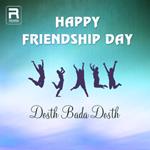 Dosth Bada Dosth songs