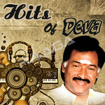 Thenisai Thendral Deva's Hits songs