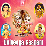 Deiveega Gaanam - Vol 1 songs