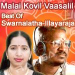 Malai Kovil Vaasalil... Best Of Swarnalatha-Illayaraja songs