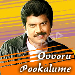Ovvoru Pookalume - Pa. Vijay's All Time Hits songs