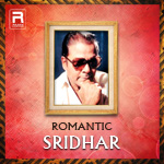 Romantic Sridhar songs