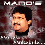 Mukala Mukabula - Mano's Dance Hits songs