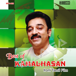 Best Of Kamal Hasan