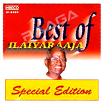 Best Of Ilaiyaraaja songs