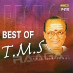 Best Of TM. Soundararajan songs