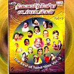 The Best Of Tamil Films - Vol 2