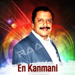 En Kanmani - Duets Of Sivakumar songs
