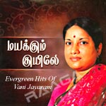 Mayakkum Kuyilae - Evergreen Hits Of Vani Jayaram songs