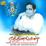 Rathinangal - Gems Of Ghantasala songs