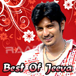 Best Of Jeeva songs