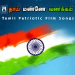Thai Manne Vanakkam - Patriotic Film Songs songs