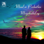Maalai Pozhuthin Mayakathiley songs