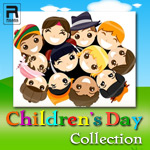 Children's Day Collection songs