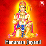 Hanuman Jayanti Special