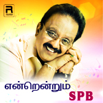 Endrendrum SPB songs