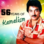56 Years Of Kamalism songs