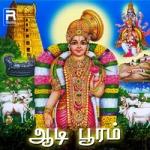 Adi Pooram Special songs