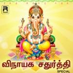Vinayaka Chaturthi Special