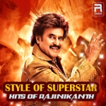 Style of Superstar - Hits of Rajinikanth