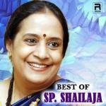 Best Of SP. Shailaja songs