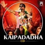 Kaipadadha CD songs