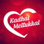Kadhal Mettukkal songs
