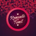 Romantic - Tamil songs
