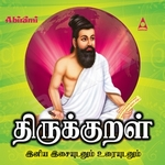 Thirukkural - Vol 013 (Adakkamudamai) songs