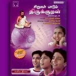 Siruvar Paadum Thirukkural songs