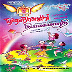 Tyaga Bharathi - Vol 2 songs