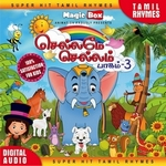 Chellama Chellam - Vol 3 songs
