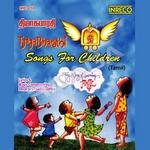Songs For Children (Tamil) songs