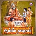 Aanmiga Kathaigal songs