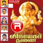 Vinayagar Thunai - Vol 2 songs