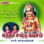 Kandar Sasti Kavasam songs