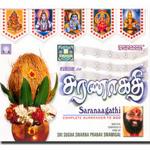Saranaagathi songs