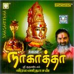 Naagaatthaa songs