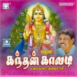 Kandan Kavadi songs