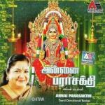 Annai Parasakthi songs
