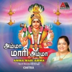 Amma Maari Amma songs