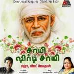 Sai Sirdi Sai songs