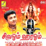 Siva Om Hara Om songs