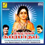 Thirumurugan Suprabhatham  songs