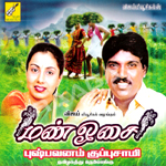 Mann Osai songs